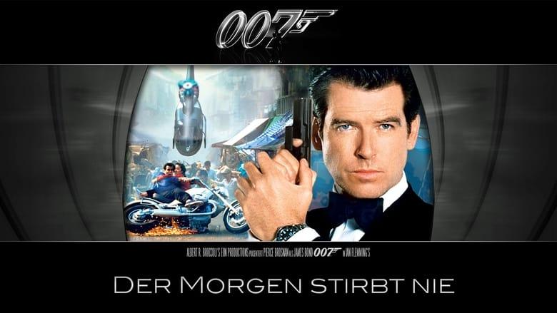 James Bond Kinox