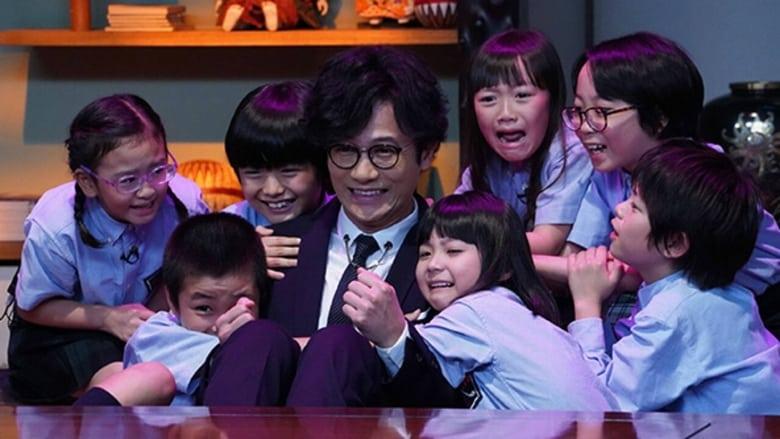 مشاهدة مسلسل Honto ni Atta Kowai Hanashi 2020 Tokubetsuhen مترجم أون لاين بجودة عالية