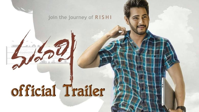 Maharshi Telugu Movie Watch Online