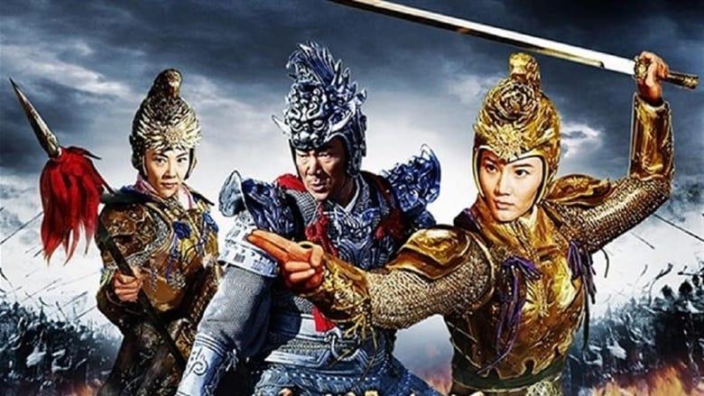 مشاهدة فيلم Legendary Amazons 2011 مترجم أون لاين بجودة عالية