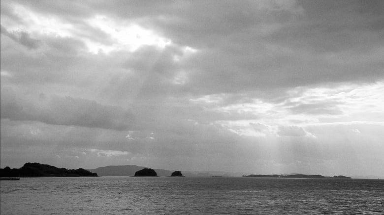 Inland+Sea
