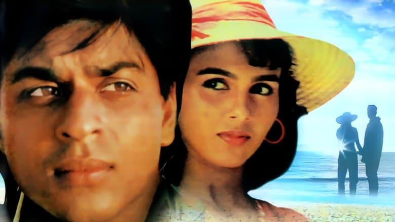 Watch Kabhi Haan Kabhi Naa Putlocker Movies