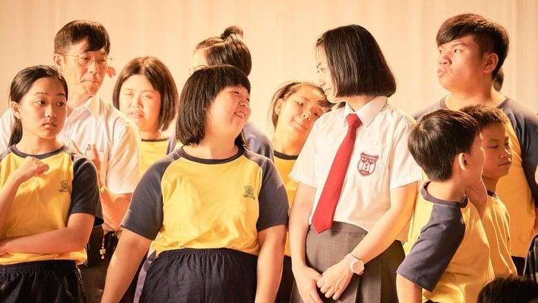 Guarda Film 非同凡響 In Buona Qualità Hd 1080p