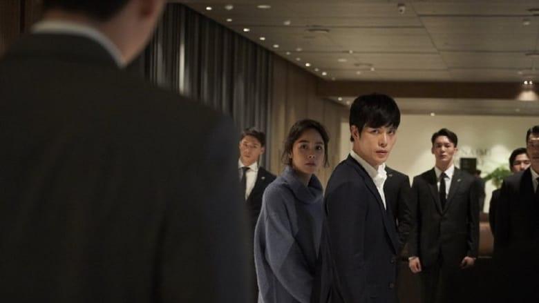 Bodyguard (2020)