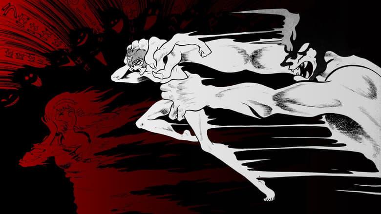 Amon+-+Apocalypse+of+Devilman