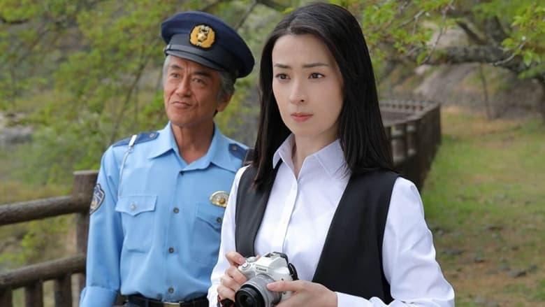 مشاهدة فيلم Chuzai Keiji 2021 SP 2021 مترجم اونلاين