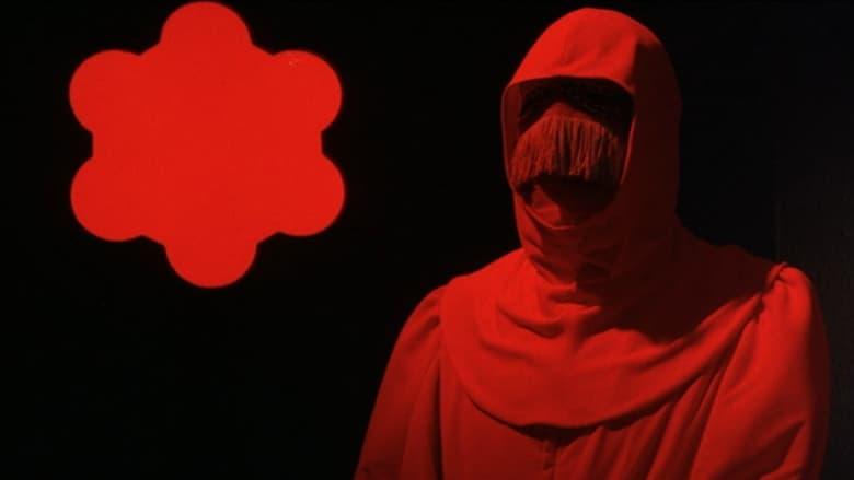 Маска красной смерти