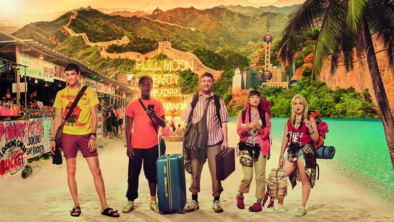 DPStream Gap Year - Série TV - Streaming - Télécharger poster .0