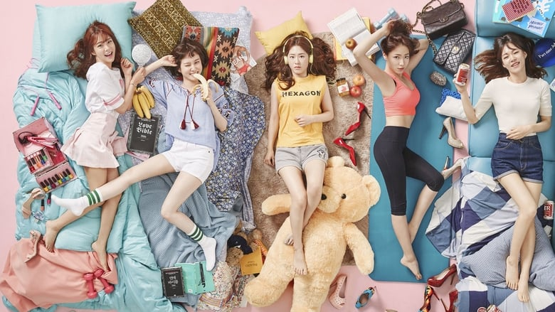 DPStream Age Of Youth - Série TV - Streaming - Télécharger poster .3