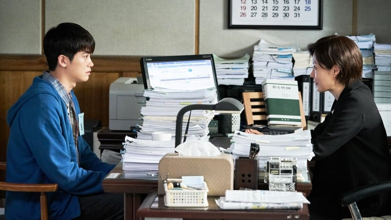 Download Film Korea Juror 8 Subtitle Indonesia Full ...