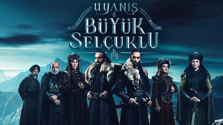مشاهدة مسلسل The Great Seljuk Renaissance مترجم اونلاين