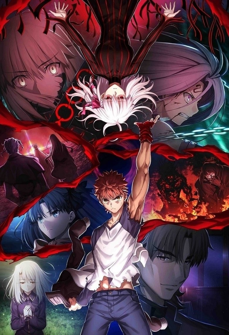 Fate/Stay Night – Heaven's Feel III. Spring Song