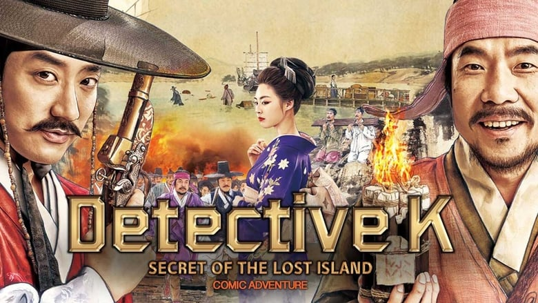 Detective K Secret of the Lost Island