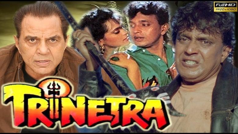 Watch Trinetra free
