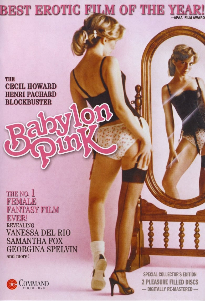 فيلم Babylon Pink 1979 اون لاين للكبار فقط