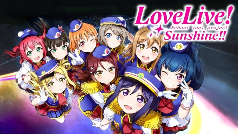 Love+Live%21+Sunshine%21%21+-+School+Idol+Project