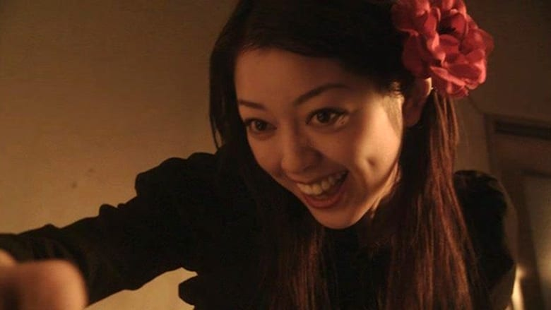 Watch Tomie: Beginning Full Movie Online Free