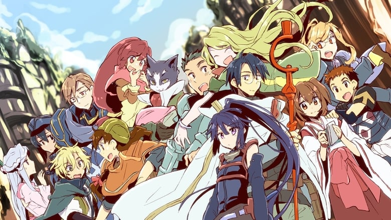 Log+Horizon