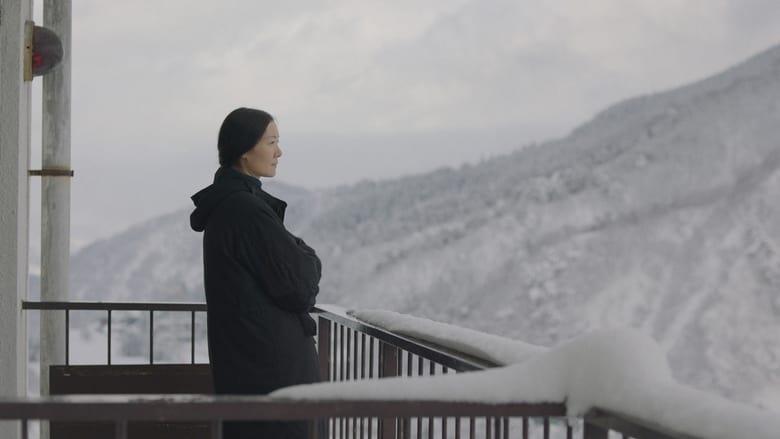 فيلم The Calming 2020 مترجم اونلاين
