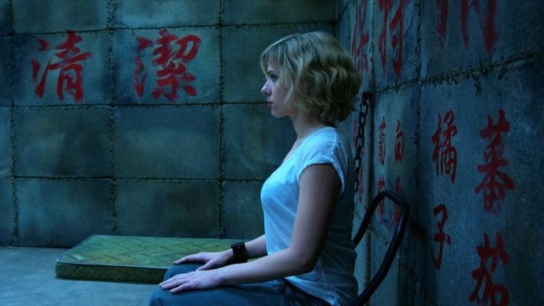 Lucy (2014) HD 1080p Latino