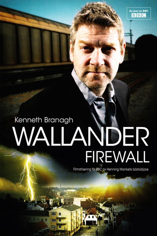 Firewall (2008)