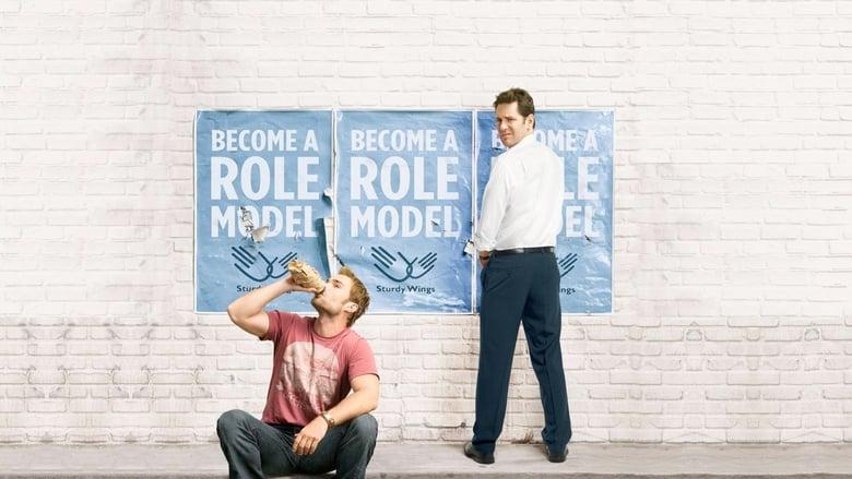 Role+Models