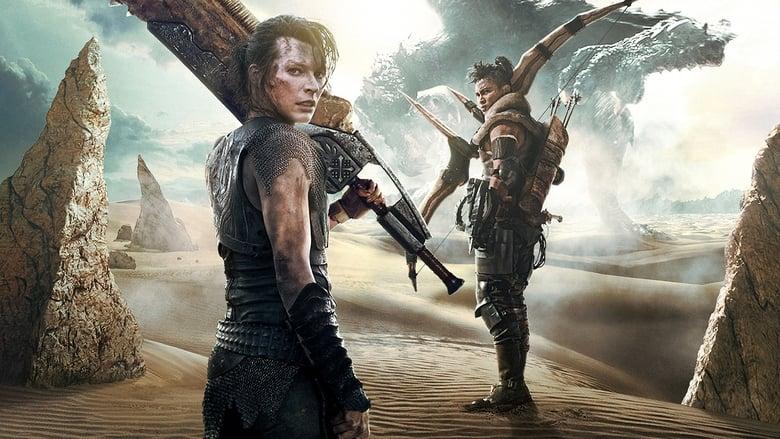 кадр из фильма Охотник на монстров