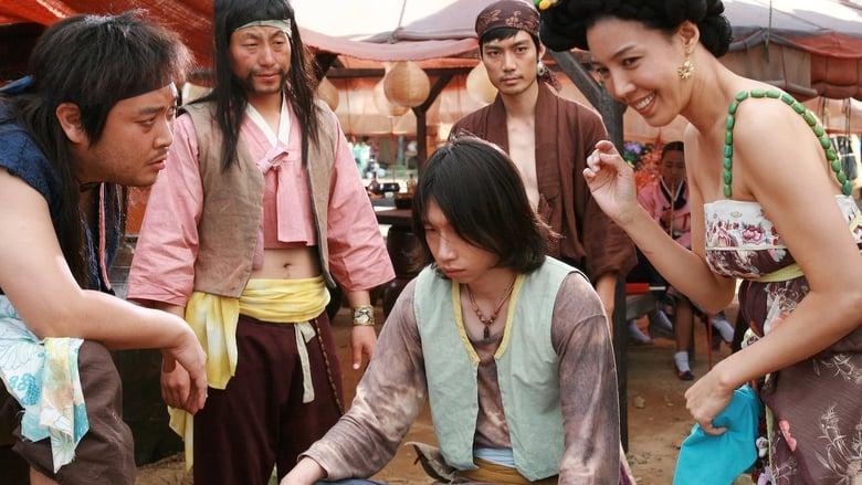 A Tale of Legendary Libido (2008)
