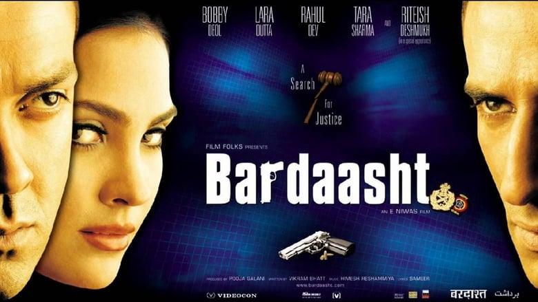 فيلم Bardaasht 2004 مترجم اونلاين