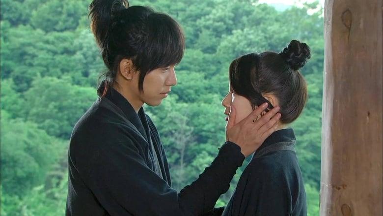 Kang Chi, The Beginning Season 1 Episode 18