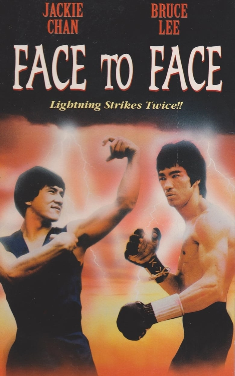 Face to Face (1997)
