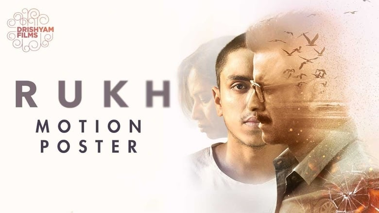 Rukh (2017) Hindi Movie Ganool