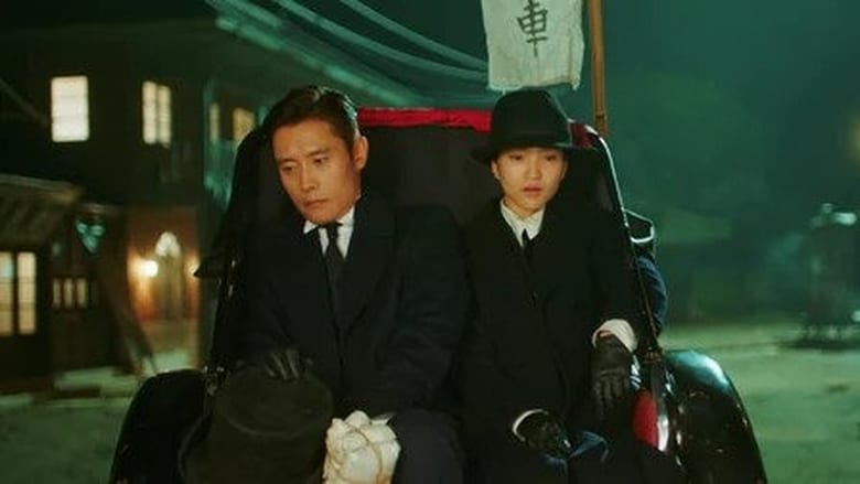 Mr. Sunshine Season 1 Episode 9
