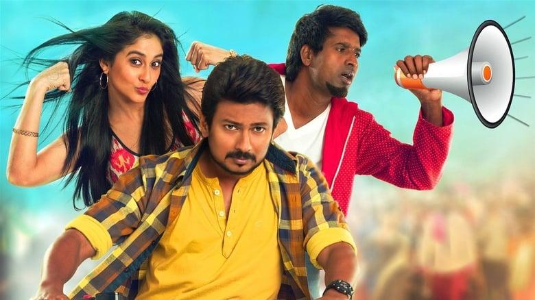 Saravanan Irukka Bayamaen (2017) [Hindi + Tamil] HD Movie