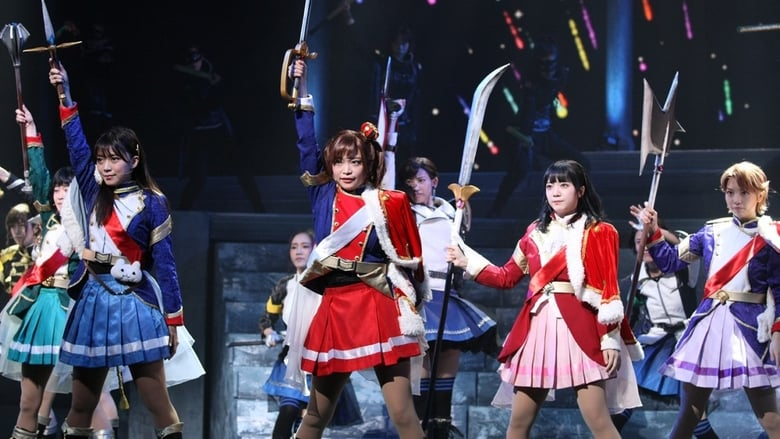 Shoujo☆Kageki Revue Starlight ―The LIVE―」#1 revival