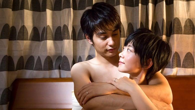 مشاهدة مسلسل My Husband Won't Fit مترجم أون لاين بجودة عالية
