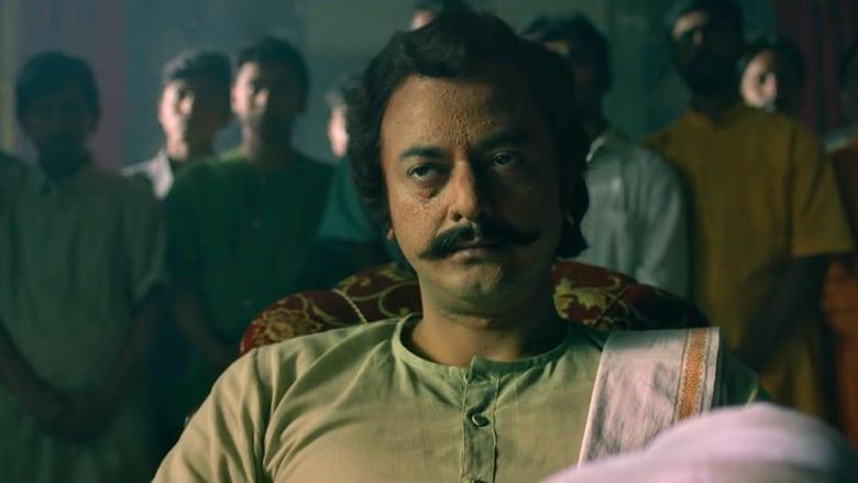 Filmnézés Ek Je Chhilo Raja Filmet Online Feliratokkal