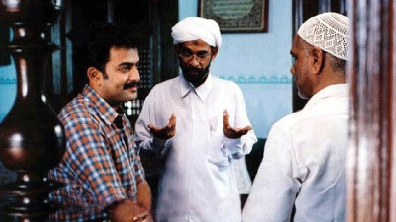 Watch Daivanamathil Full Movie Online Free