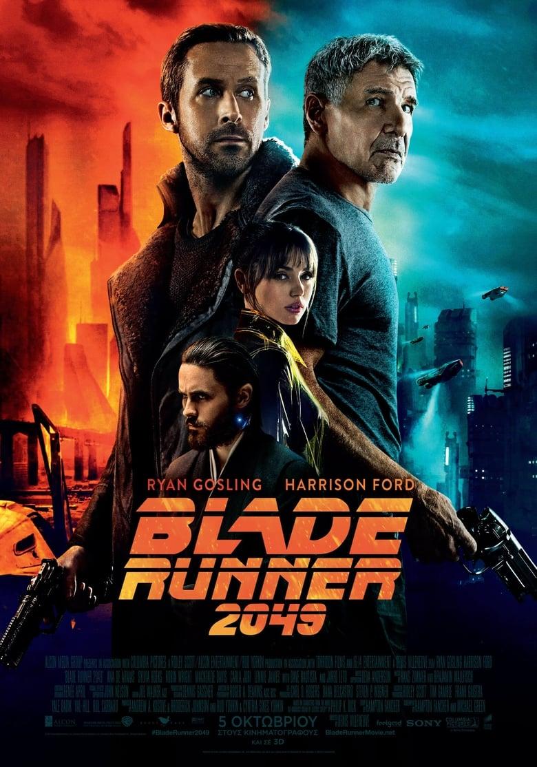 Εξώφυλλο του Blade Runner 2049