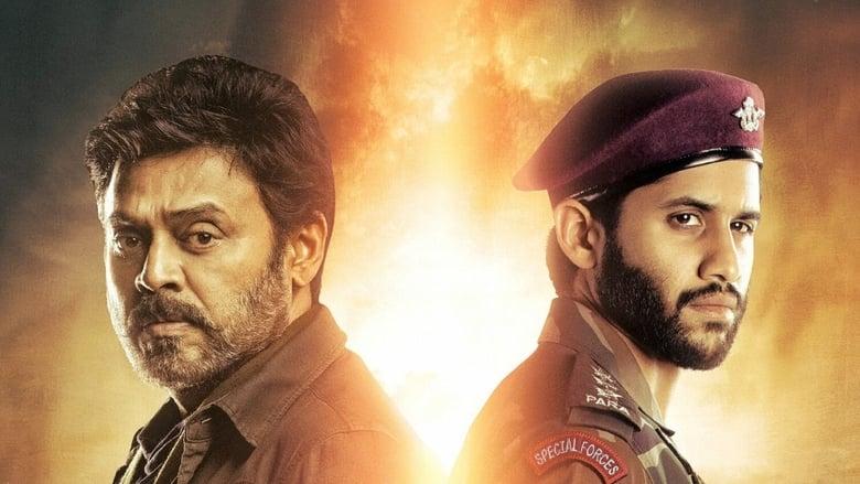 Venky Mama (2019) [Hindi + Telugu] HD Movie