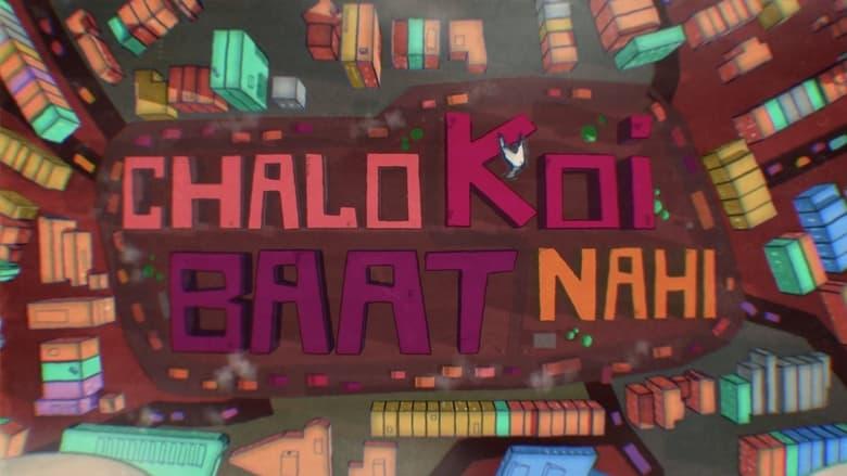 مسلسل Chalo Koi Baat Nahi 2021 مترجم اونلاين