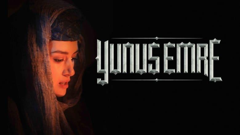 مشاهدة مسلسل Yunus Emre مترجم أون لاين بجودة عالية