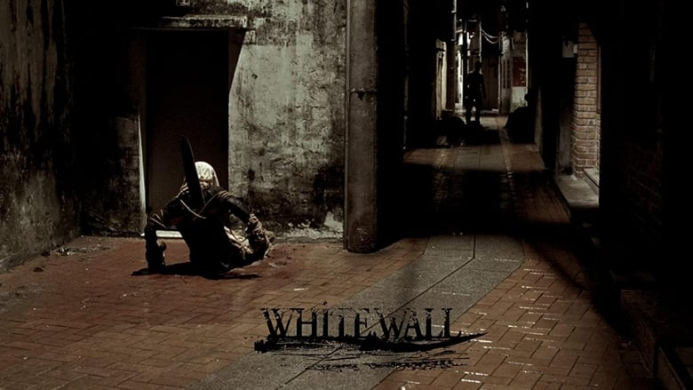 White+Wall