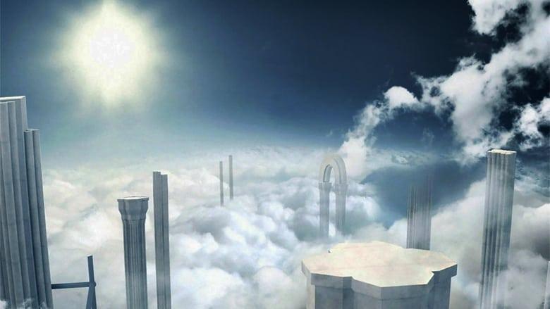 I+pilastri+della+Terra