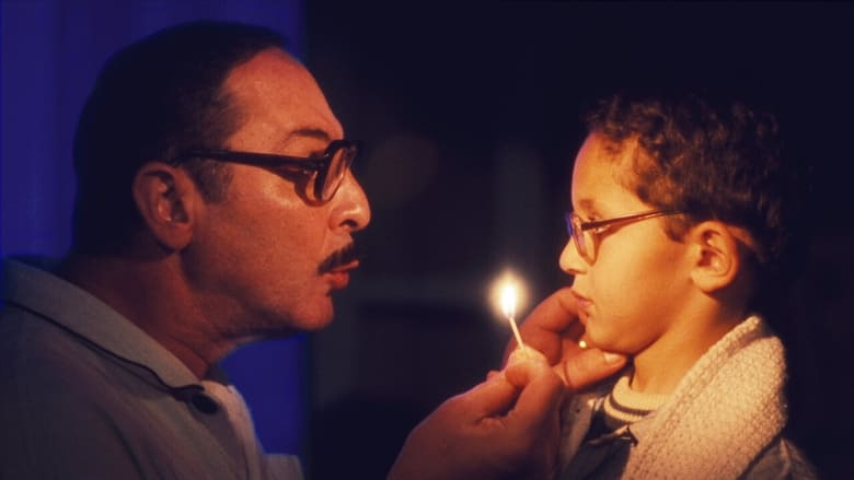 فيلم I Love Cinema 2004 مترجم اونلاين