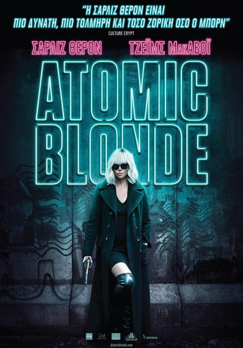 Εξώφυλλο του Atomic Blonde