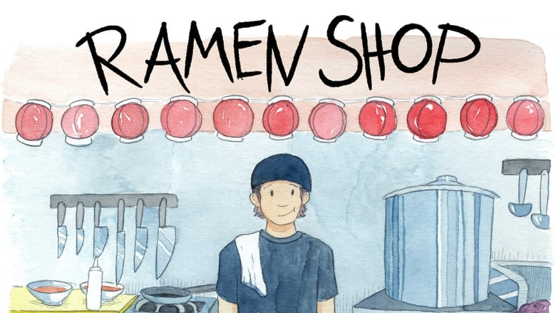 Watch Ramen Shop free