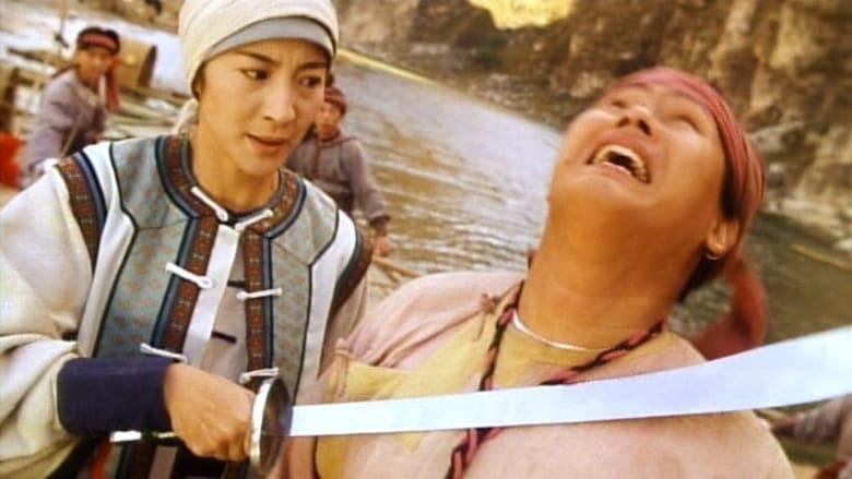 Regarder Film Wing Chun Gratuit en français