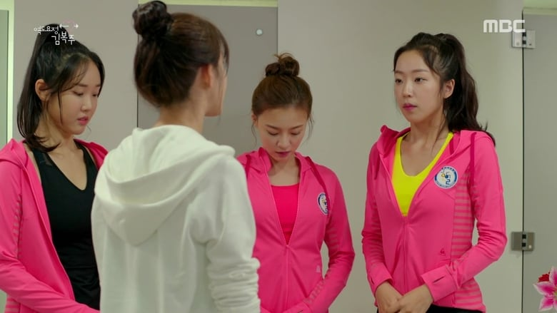 Download Drama Korea Weightlifting Fairy Kim Bok-Joo ...