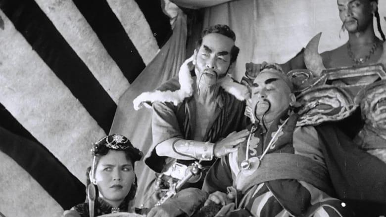 مشاهدة فيلم Genghis Khan 1950 مترجم أون لاين بجودة عالية